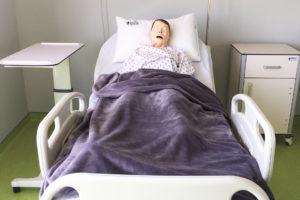 Salle d'hospitalisation